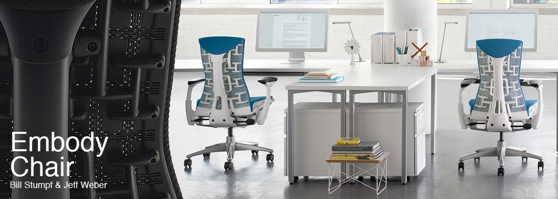 エンボディチェア - Embody Chair