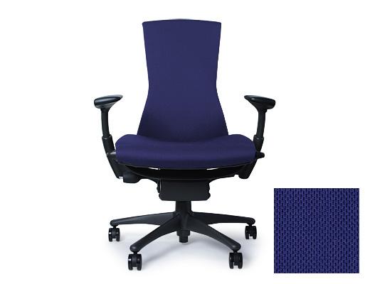 Embody Chair / エンボディチェア(アイリス)