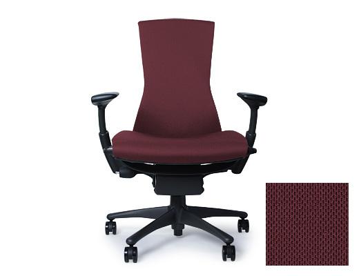 Embody Chair / エンボディチェア(マルベリー)