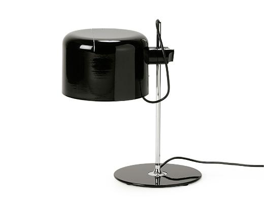 クーペ・テーブルランプ(ブラック)