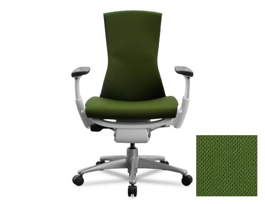 Embody Chair / エンボディチェア(グリーンアップル)