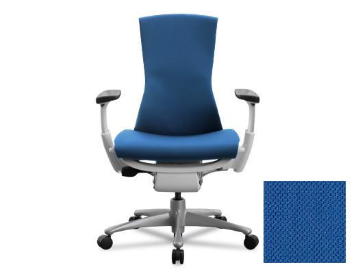 Embody Chair / エンボディチェア(ベリーブルー)