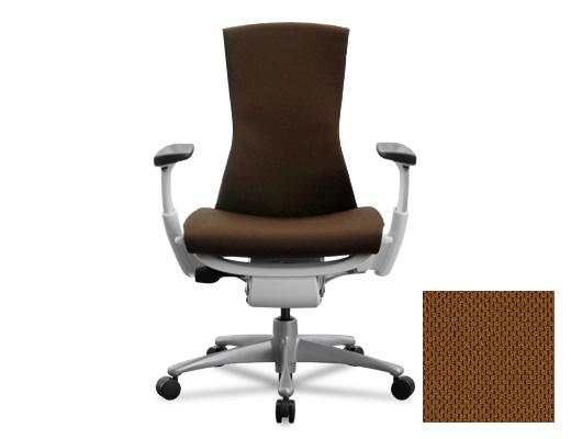 Embody Chair / エンボディチェア(モラセス)