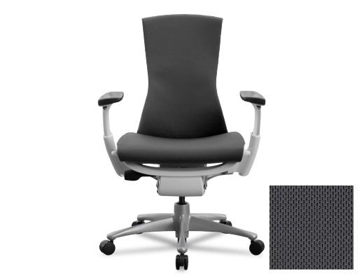 Embody Chair / エンボディチェア(チャコール)