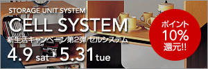 Cell System - ���륷���ƥ�