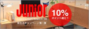 Junior - ����˥�
