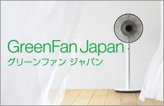 Green Fan2/�����ե���